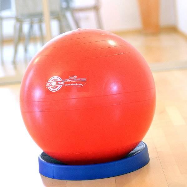 Ballschale zum Sissel Gymnastikball