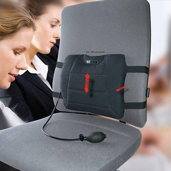 Rückenkissen SITBACK Office Air