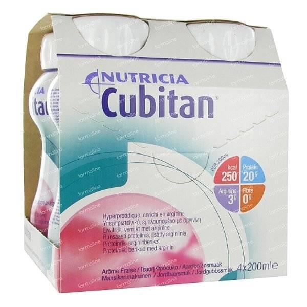 Cubitan bei Wundheilungsstörungen | Pfrimmer Nutricia