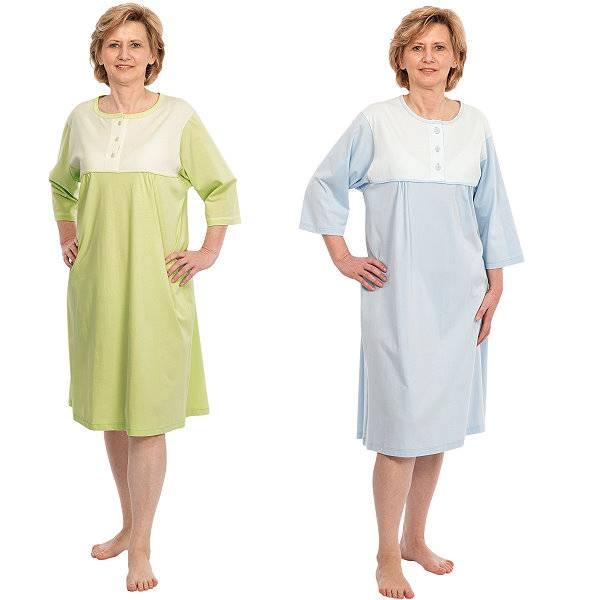 Pflegehemd für Damen mit halboffenem Rückenteil