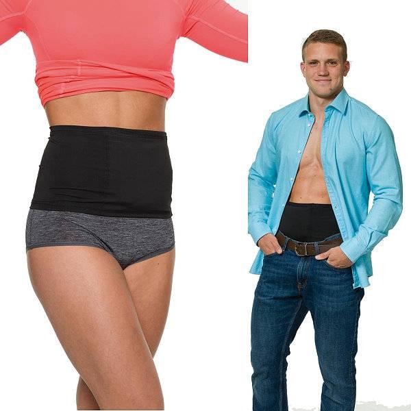 Stomagürtel für aktive Menschen - kann beim Sport getragen werden!