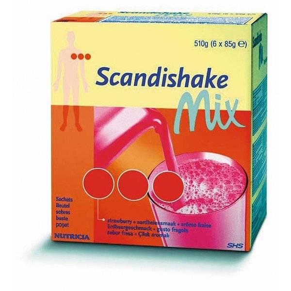 Scandishake Mix Nährstoffkonzentration für Kinder | Pfrimmer Nutricia